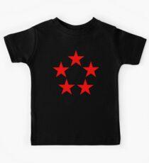 Red Star, FIVE STAR, RED, Stardom, Power to the people! Red Dwarf, Stellar, Cosmic. BLACK Kids Tee