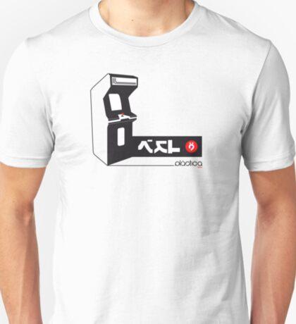 ...Insert Coin T-Shirt