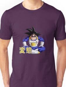 GOKU DRAGON BALL MLG Unisex T-Shirt