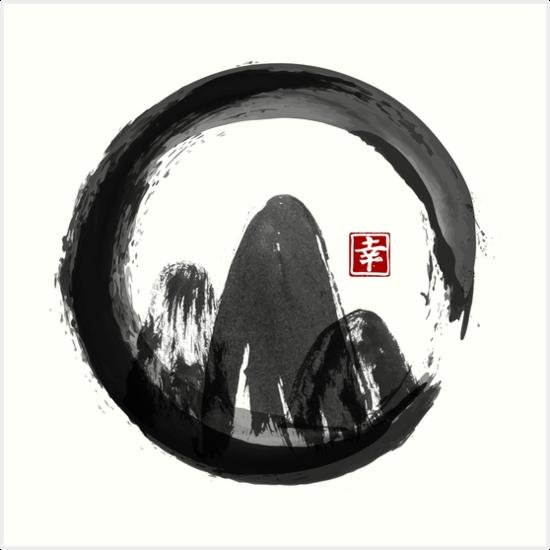 """""""Japanese Mountain In Enso Zen Circle"""" Art Prints By"""