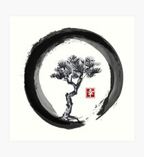 Japanese Pine Tree in Enso Zen Circle - Vintage Japanese Ink Art Print