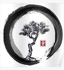 Japanische Kiefer in Enso Zen Circle - Vintage japanische Tinte Poster