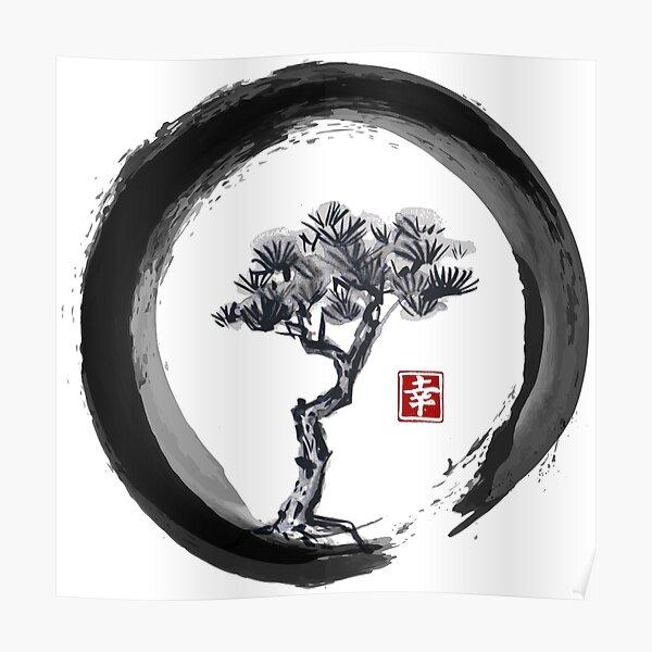 Japanese Pine Tree in Enso Zen Circle - Vintage Japanese Ink Poster
