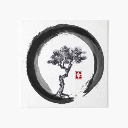 Japanese Pine Tree in Enso Zen Circle - Vintage Japanese Ink Art Board Print