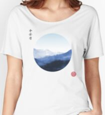 Japanese Landscape Nature with Mountains in Circle Women's Relaxed Fit T-Shirt