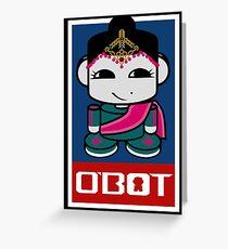 Kata O'BABYBOT Toy Robot 2.0 Greeting Card