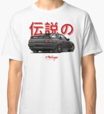 Skyline R32 GTR (black) Classic T-Shirt