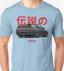 Skyline R32 GTR (black) T-Shirt