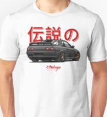 Skyline R32 GTR (black) T-Shirt