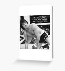 Rocky II Motivation Greeting Card