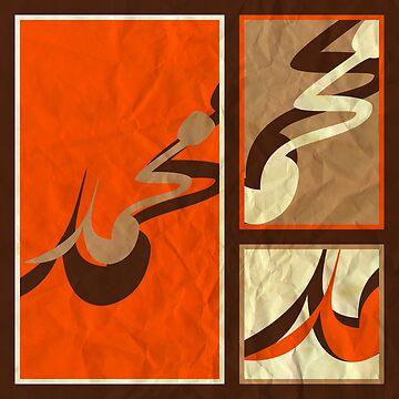 Muhammad by reshad80