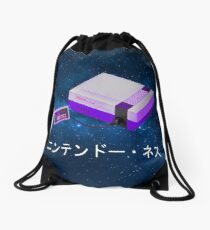 Nintendo NES Drawstring Bag