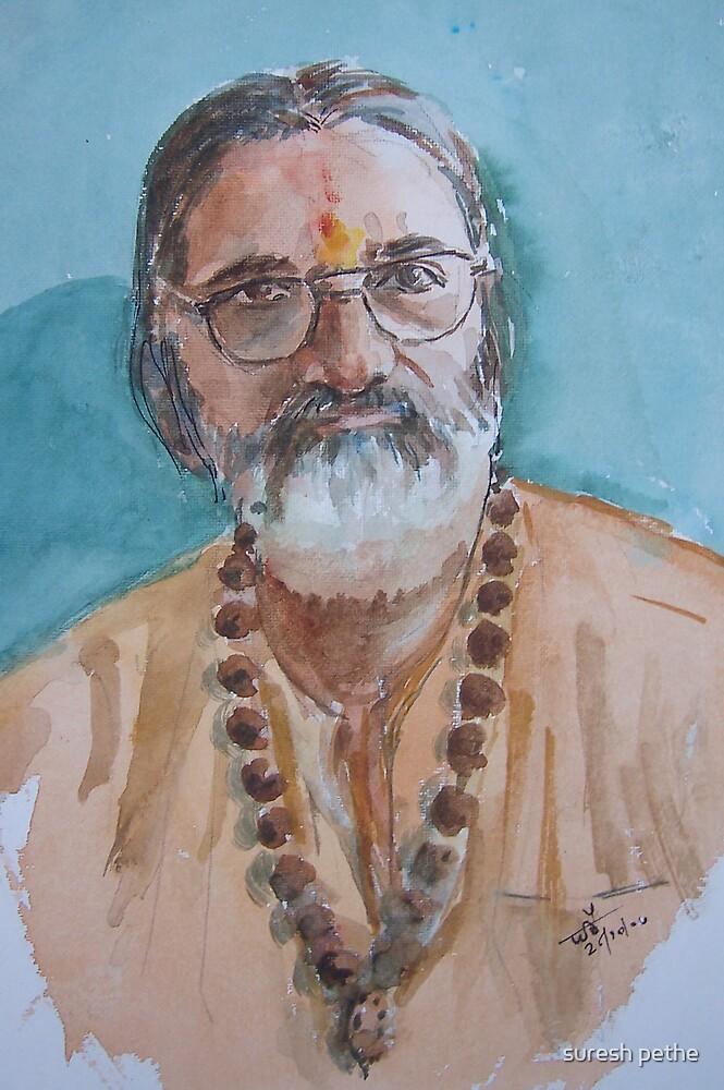 Swamijee by suresh pethe