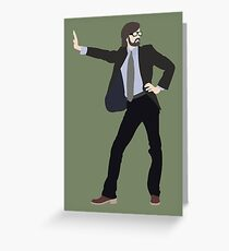 Dance Like Jarvis Cocker Greeting Card