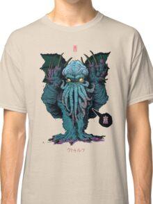 Strange Aeons Classic T-Shirt