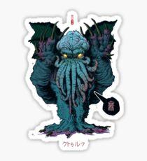Strange Aeons Sticker