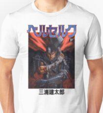 Berserk manga cover Unisex T-Shirt