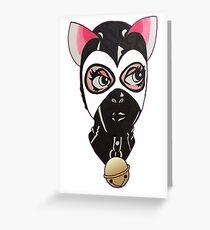 Latex Kitty Greeting Card