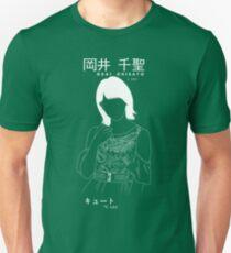 oC-ute / Okai Chisato (ver. 2 inverse) T-Shirt