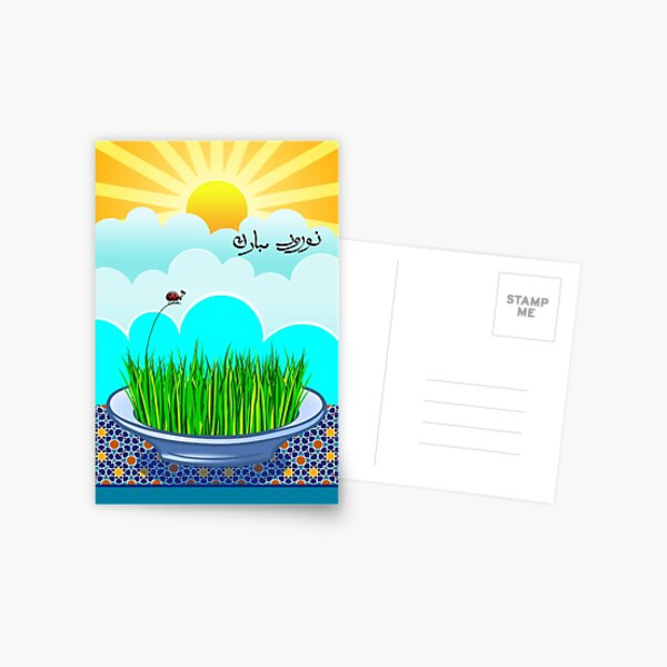 Happy Norooz in Farsi, Sabzeh, Wheat, Ladybug, and Sun Postcard