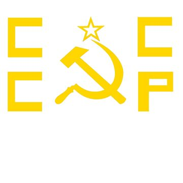CCCP Symbol by SlightlyOffbeat