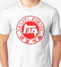 Toyota Land Cruiser Original Unisex T-Shirt