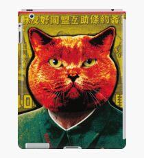 Cat cat tomcat MAO MIAO Zedong Tse-tung Tsetung iPad Case/Skin