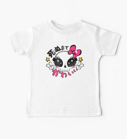 Kawaii Till Die Kids Clothes
