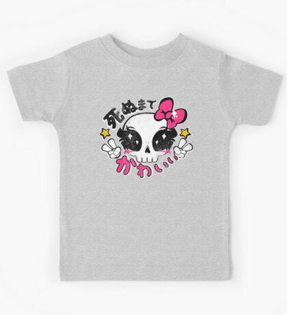 Kawaii Till Die Kids Clothes