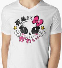 Kawaii Till Die T-Shirt