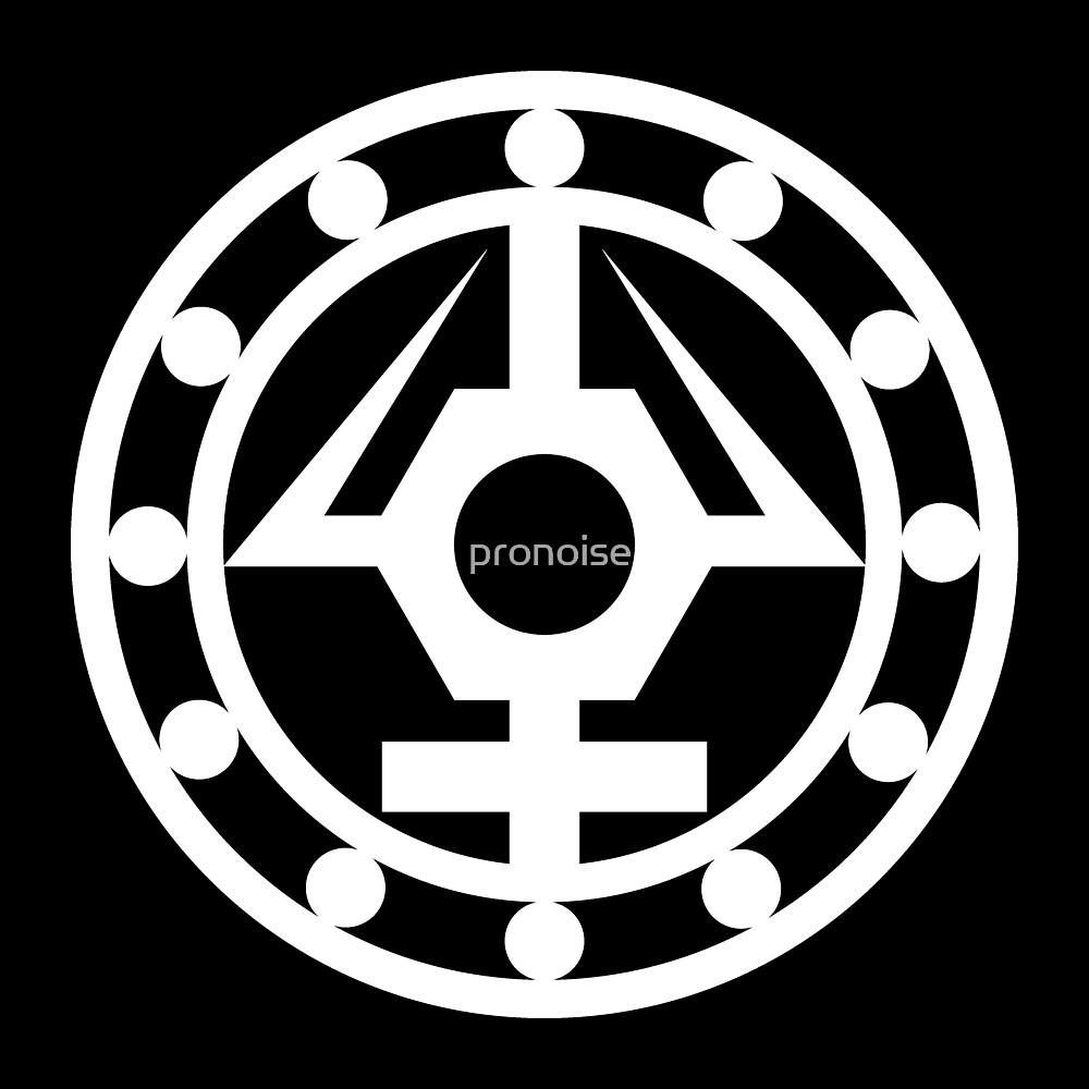 PRONOISE Original Logo by pronoise