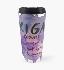 Ikigai Travel Mug