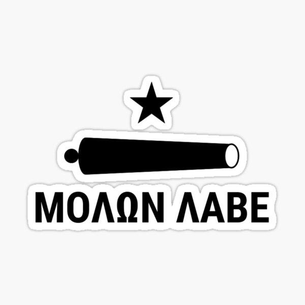 Molon Labe Second Amendment Sticker