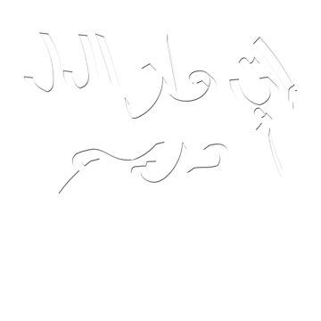 biggie it was all a dream in arabic by lukesauds
