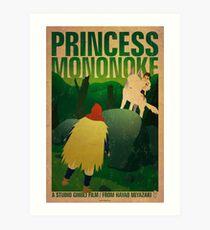 Princess Mononoke - Day Art Print
