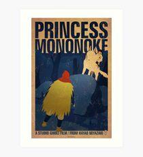 Lámina artística Princesa Mononoke - Noche