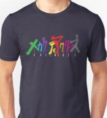 Camiseta unisex Actores de la ciudad de Mekaku