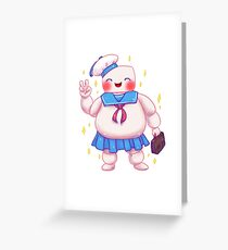 Stay Cute and Puft Greeting Card