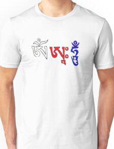 Om Ah Hung - Tibetan Unisex T-Shirt