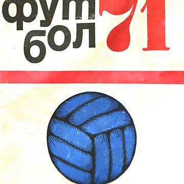 1971 Retro Soviet football by garethstamp