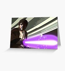 Jedi Master Jules Mace Windu  Greeting Card