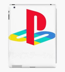 Playstation Best iPad Case/Skin
