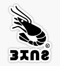 Shrimp Kicks Store Logo Black Sticker
