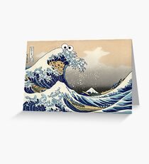 Sea is for Cookie.  Greeting Card