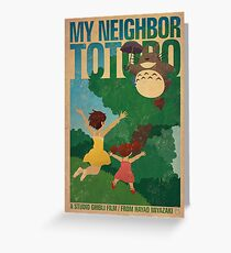 My Neighbor Totoro Greeting Card