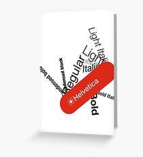 Helvetica Swiss Army knife Greeting Card