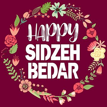 Happy Sidzeh Bedar Nowruz New Year by TimeForTShirt