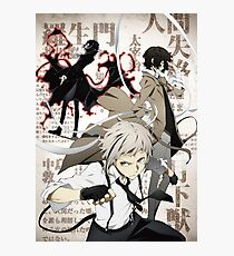 Bungou Stray Dogs  Photographic Print