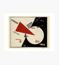 El Lissitzky - Beat the Whites with the Red Wedge! (1920) Art Print