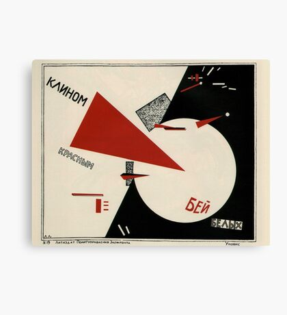 El Lissitzky - Beat the Whites with the Red Wedge! (1920) Canvas Print